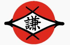 Takahashi Kenkojuku Karate Symbol