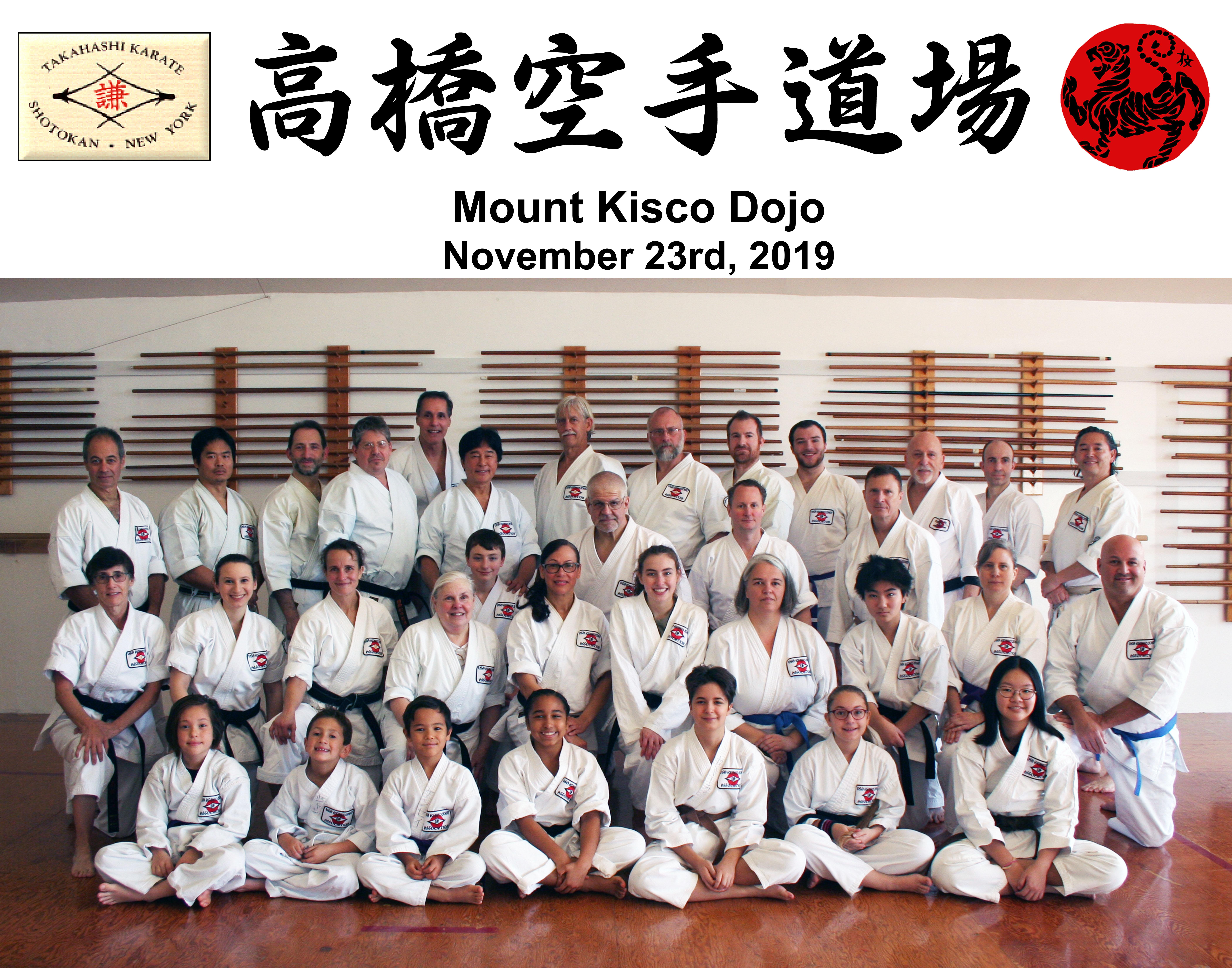 Takahashi Dojo, Mt Kisco, 2019